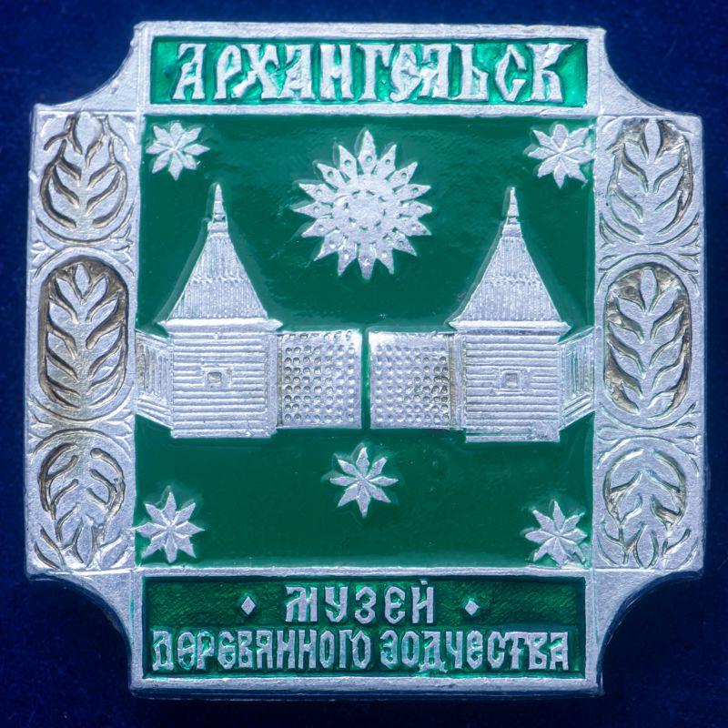 """Значок """"Музей Деревянного Зодчества"""""""