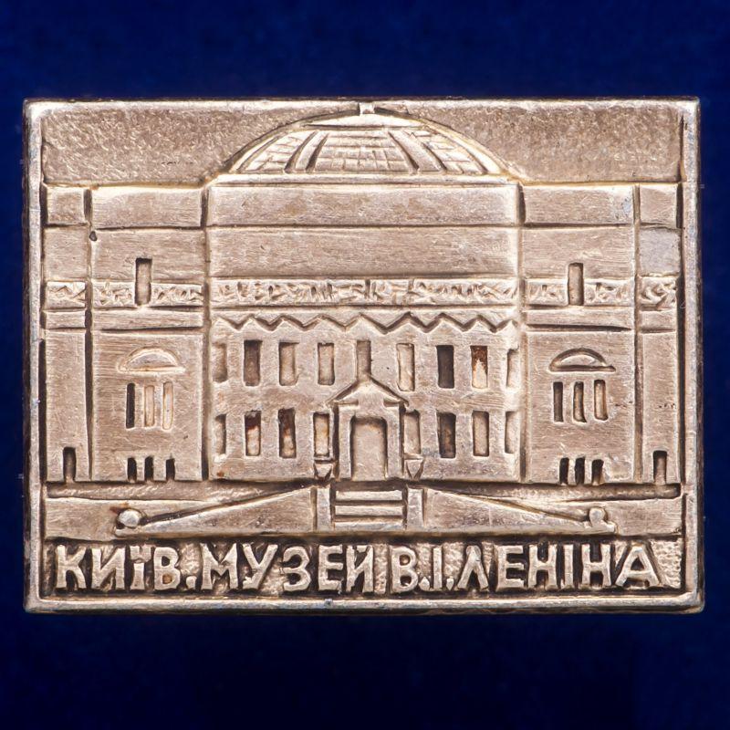 "Значок ""Музей им. Ленина"""