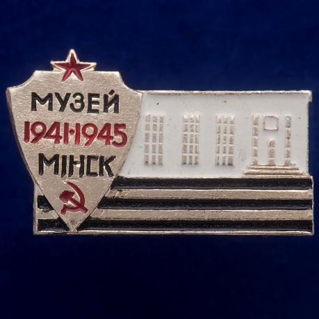 "Значок ""Музей. Минск"""