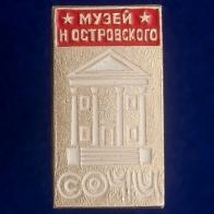 """Значок """"Музей Островского"""""""