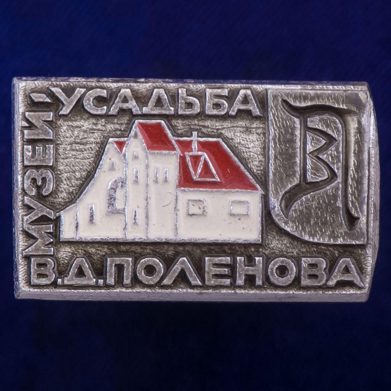 """Значок """"Музей-Усадьба В.Д. Поленова"""""""