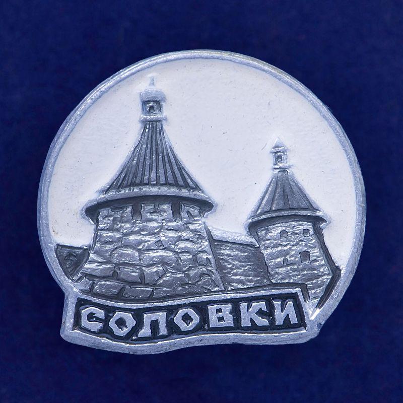 """Значок """"Музей в Соловках"""""""