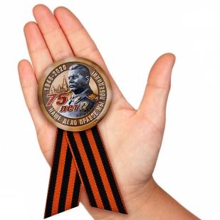 Заказать значок на 75 лет Победы «И.В. Сталин. Наше дело правое!»