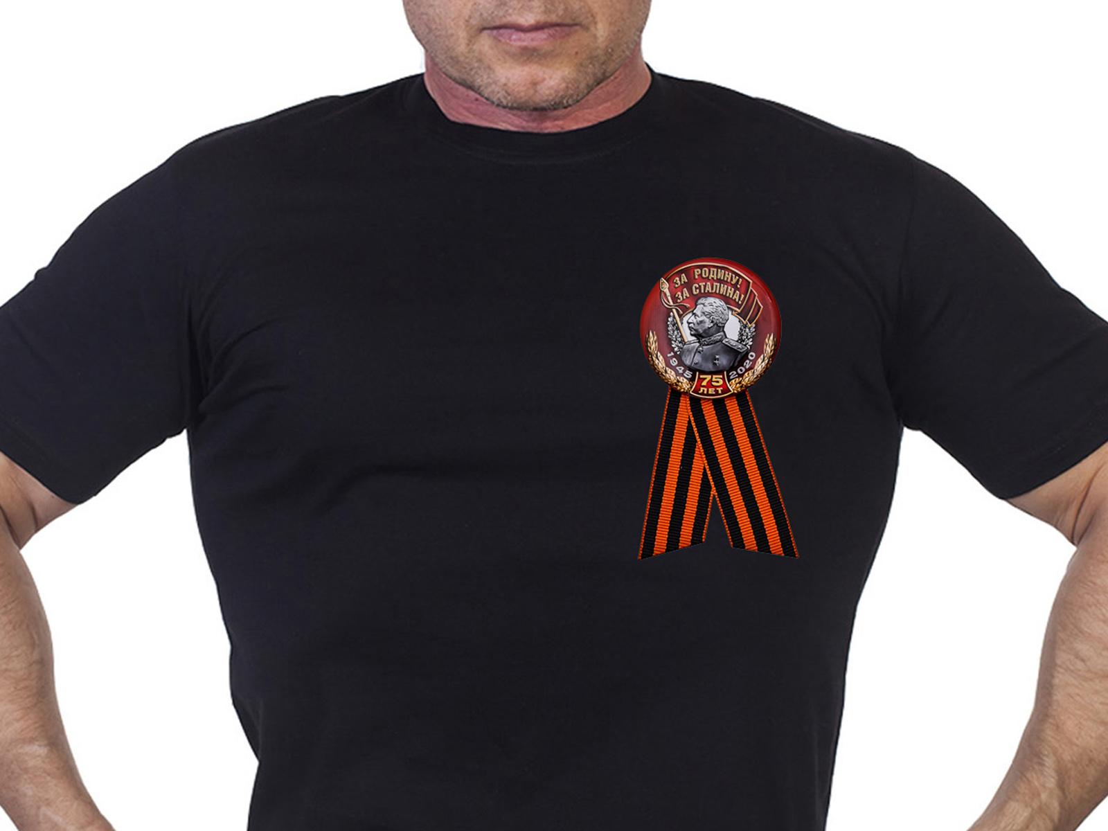 Значок на 75 лет Победы «За Родину! За Сталина!» недорого