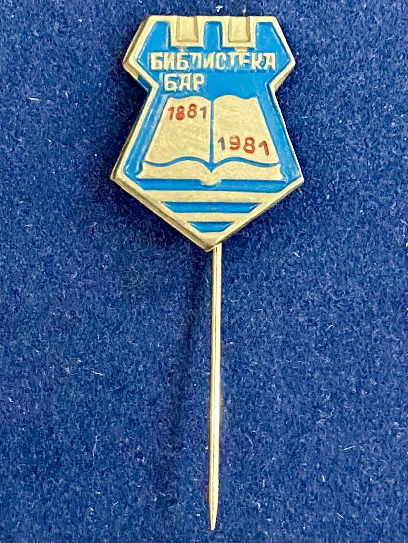 Значок на иголке Библиотека Бар 1881-1981