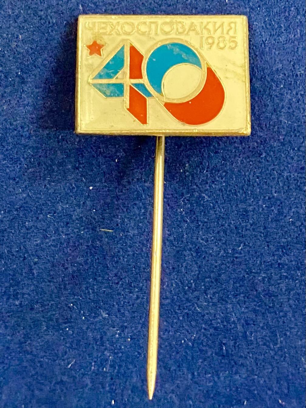 Значок на иголке Чехословакия 1985