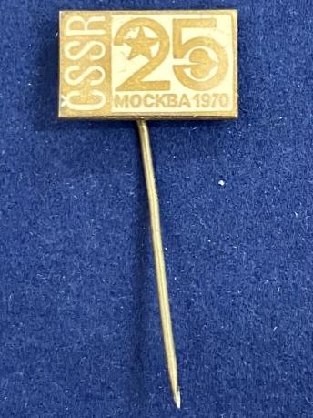 Значок на иголке ЧССР 25 Москва 1970