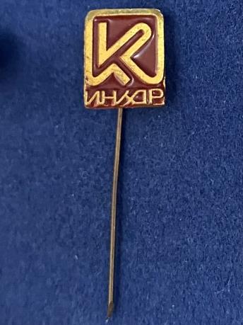 Значок на иголке Инкар