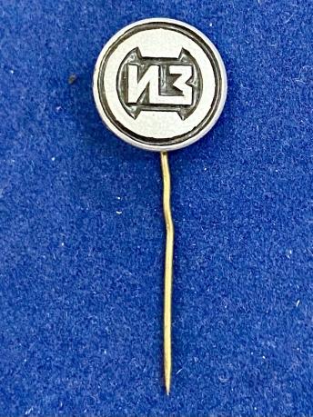 Значок на иголке Ижорский завод