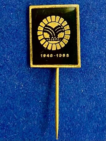 Значок на иголке Koospol 1948-1968