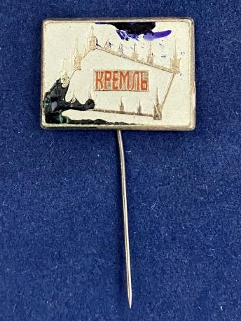 Значок на иголке Кремль
