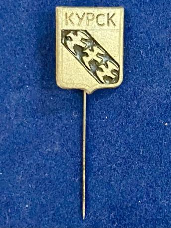 Значок на иголке Курск с гербом