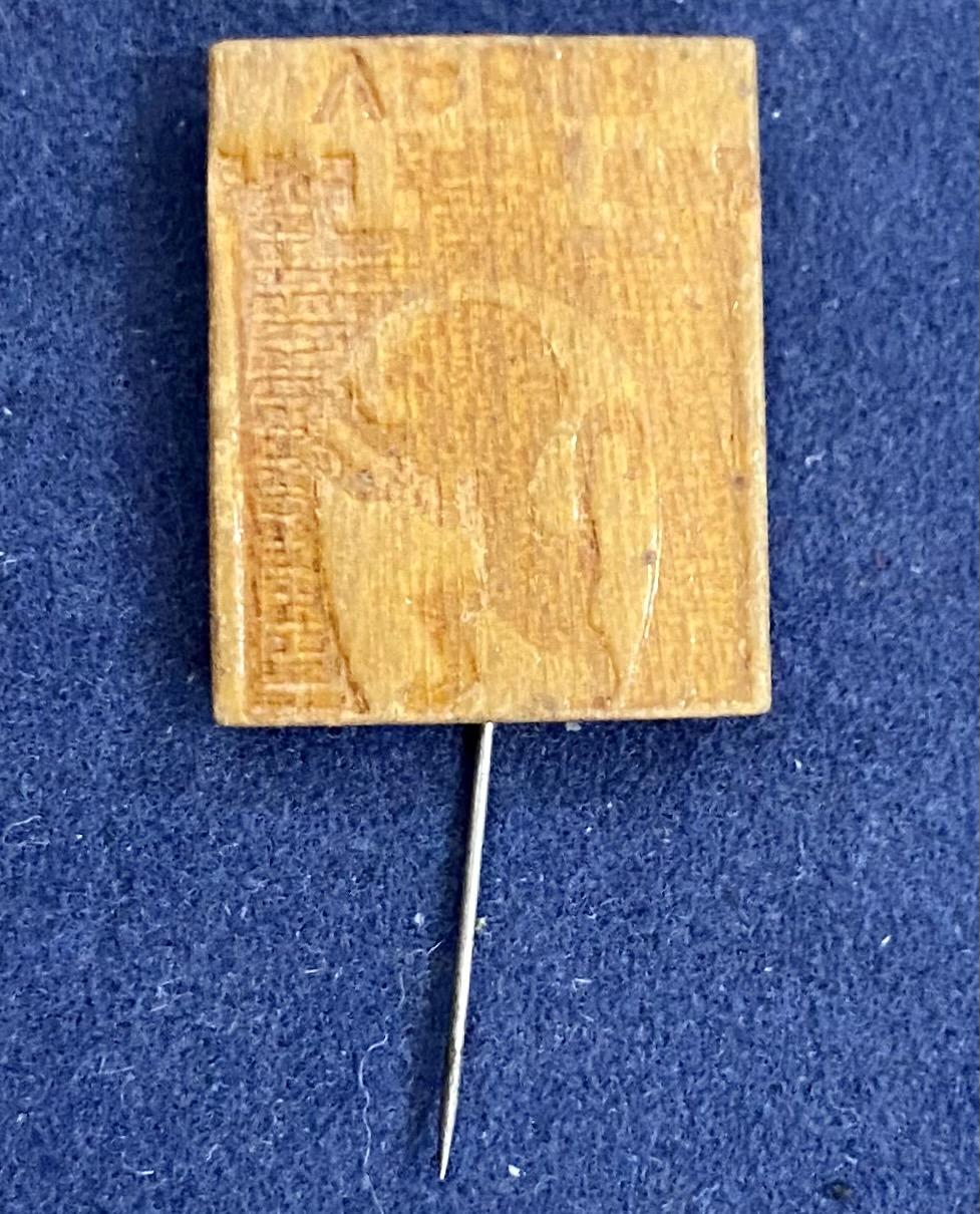 Значок на иголке Львов с гербом