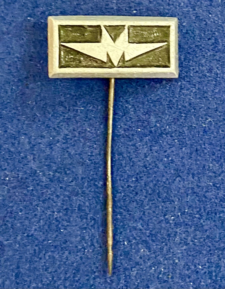 Значок на иголке Мытищинский машиностроительный завод