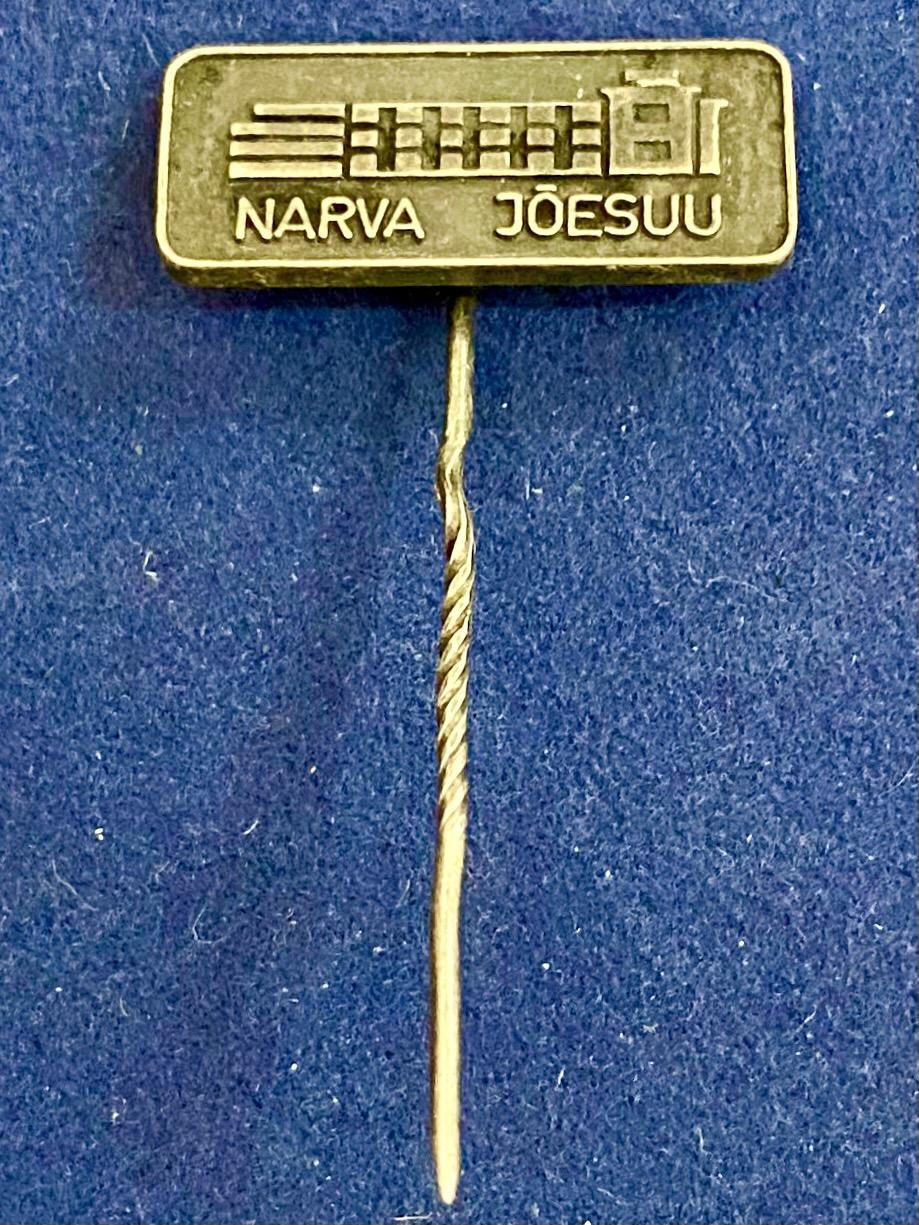 Значок на иголке Narva Joesuu