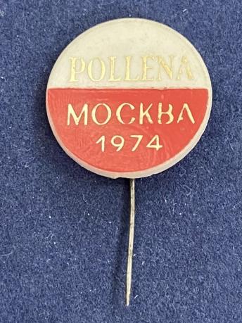 Значок на иголке Pollena Москва 1974
