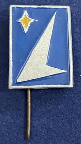 Значок на иголке Сквозь Космос к Звездам