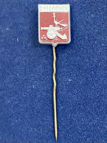 Значок на иголке Смоленск с гербом