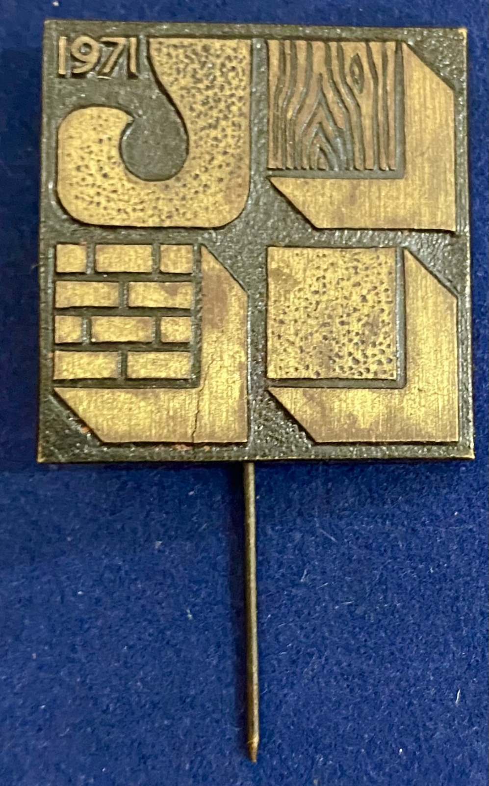 Значок на иголке Стройка 1971