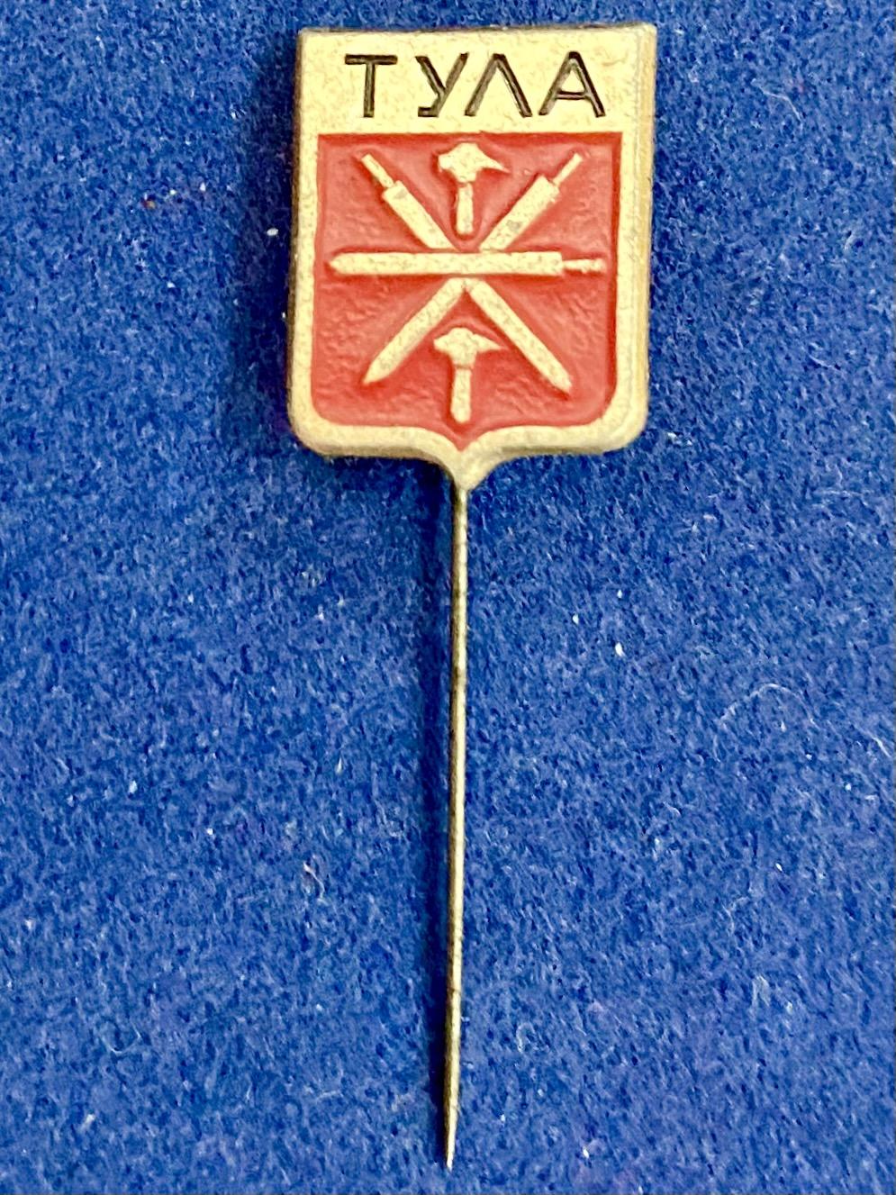 Значок на иголке Тула с гербом