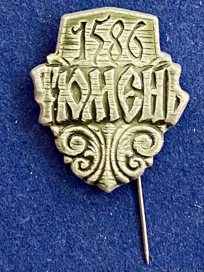 Значок на иголке Тюмень 1586