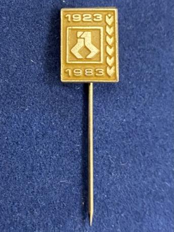 Значок на иголке юбилейный 1923-1983 Сельское хозяйство