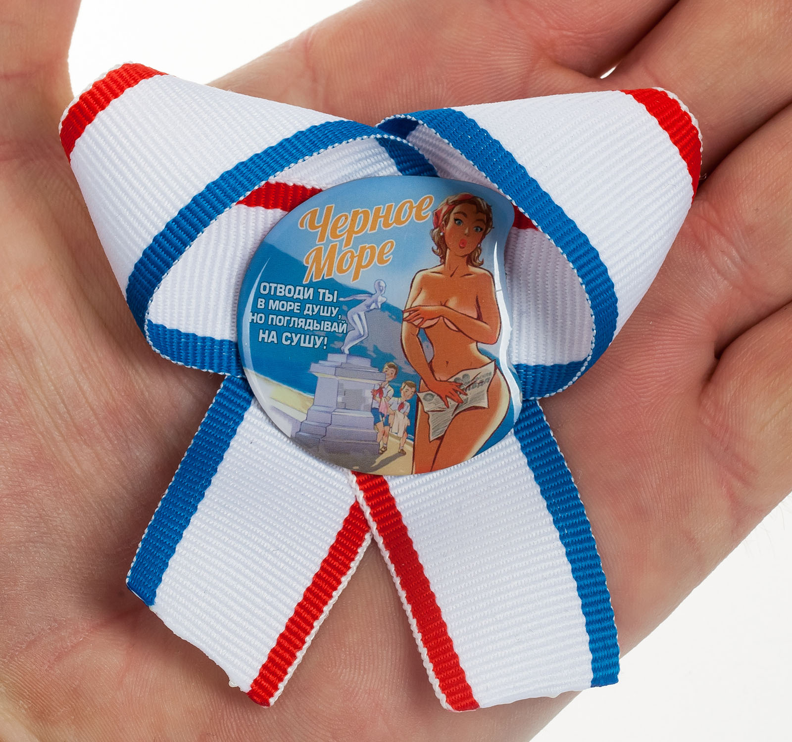 Крымские пляжные значки заказать онлайн недорого с доставкой