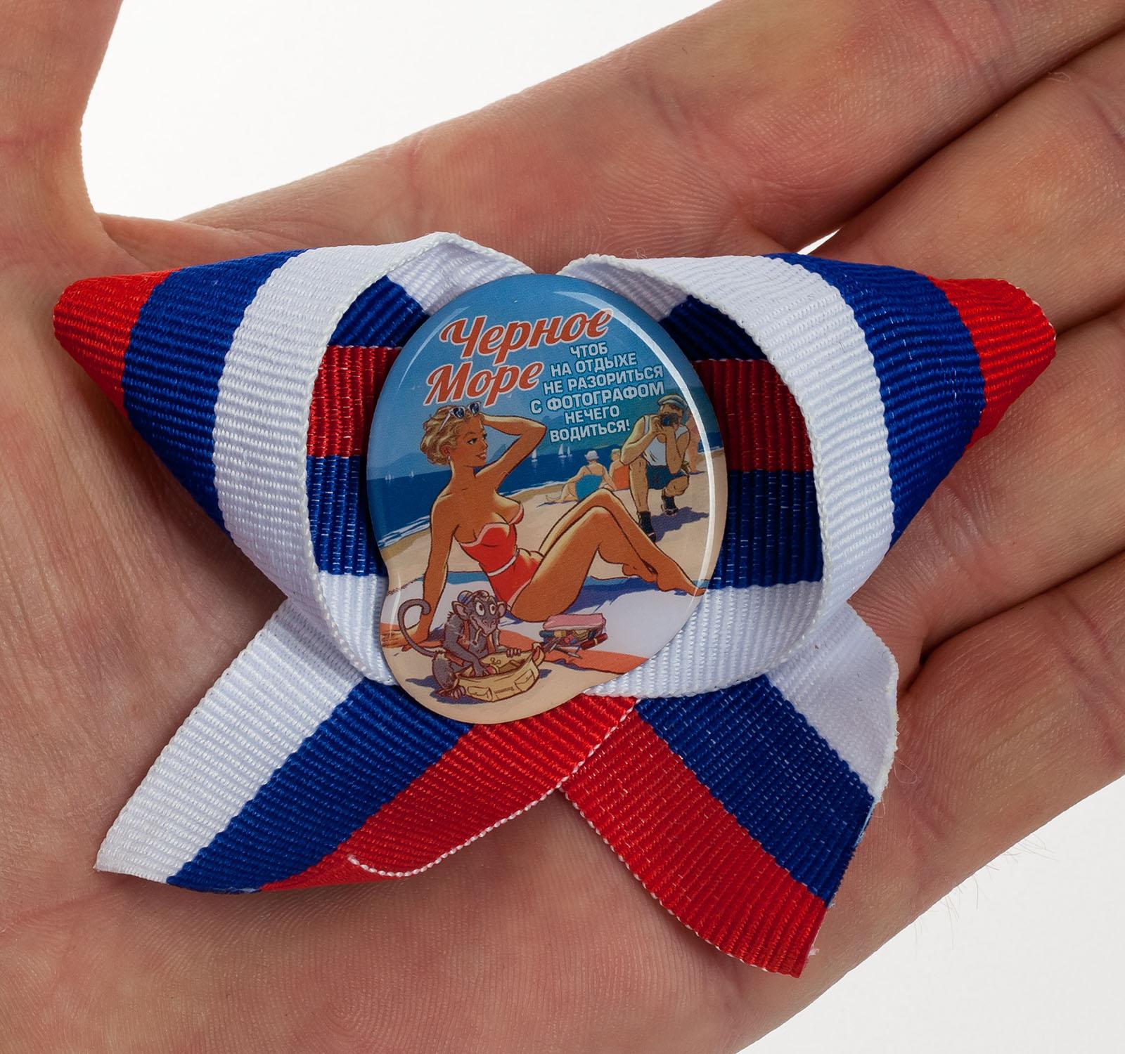 Заказать пляжные значки-сувениры Черное море недорого
