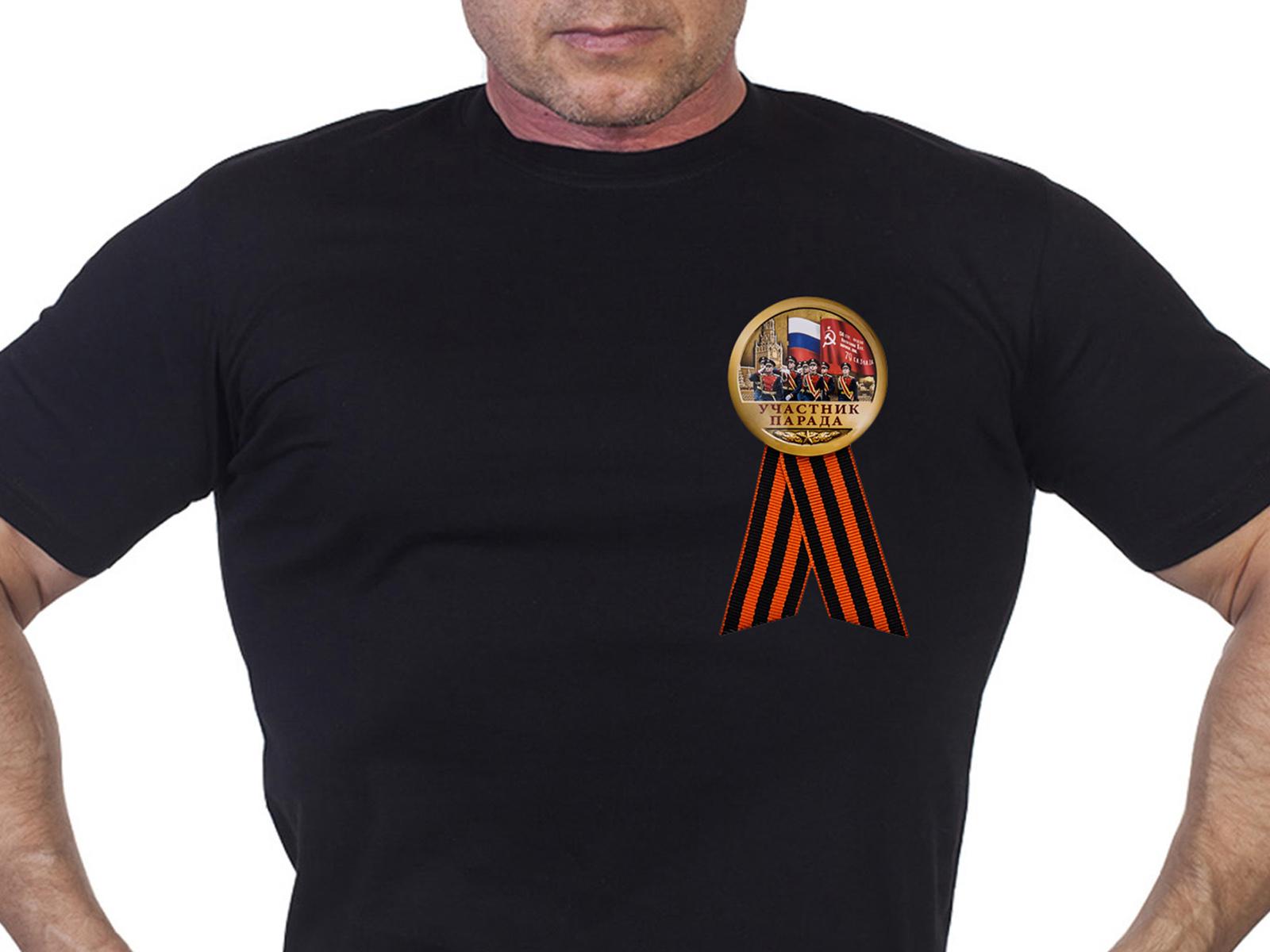 Значок на юбилей Победы «Участник парада» недорого