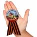 Заказать значок на юбилей Победы «Участник шествия Бессмертный полк»