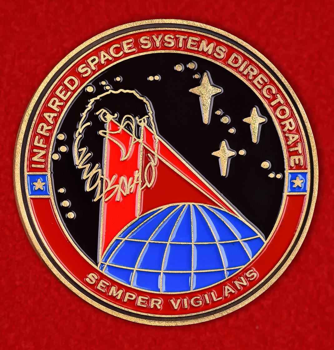 Челлендж коин Центра управления инфракрасными космическими системами ВВС США