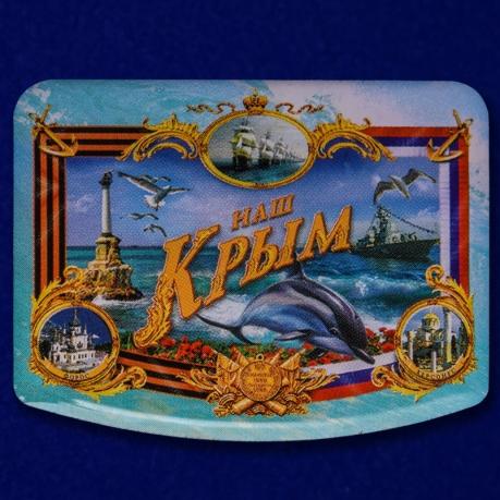 """Значок """"Наш Крым"""". Цена - 199 рублей."""