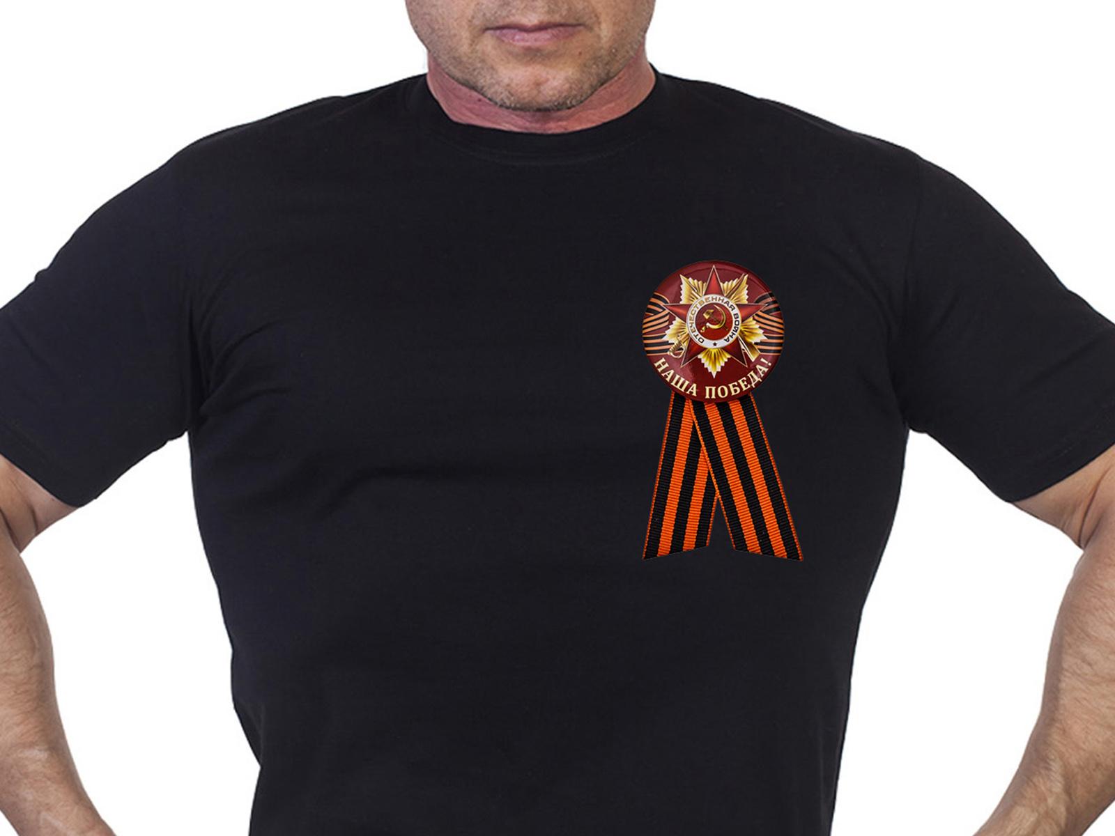 Значок «Наша Победа!» к 75-летию Победы в ВОВ по выгодной цене