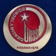 """Значок """"Наука и Техника. Гавана-1976"""""""