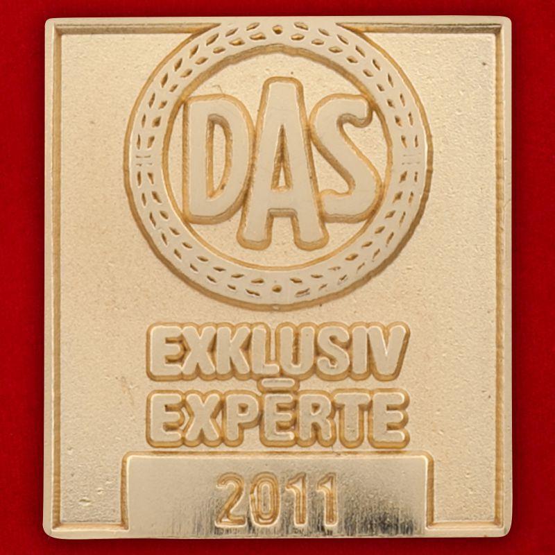 Значок немецко-австрийского АО юридического страхования DAS