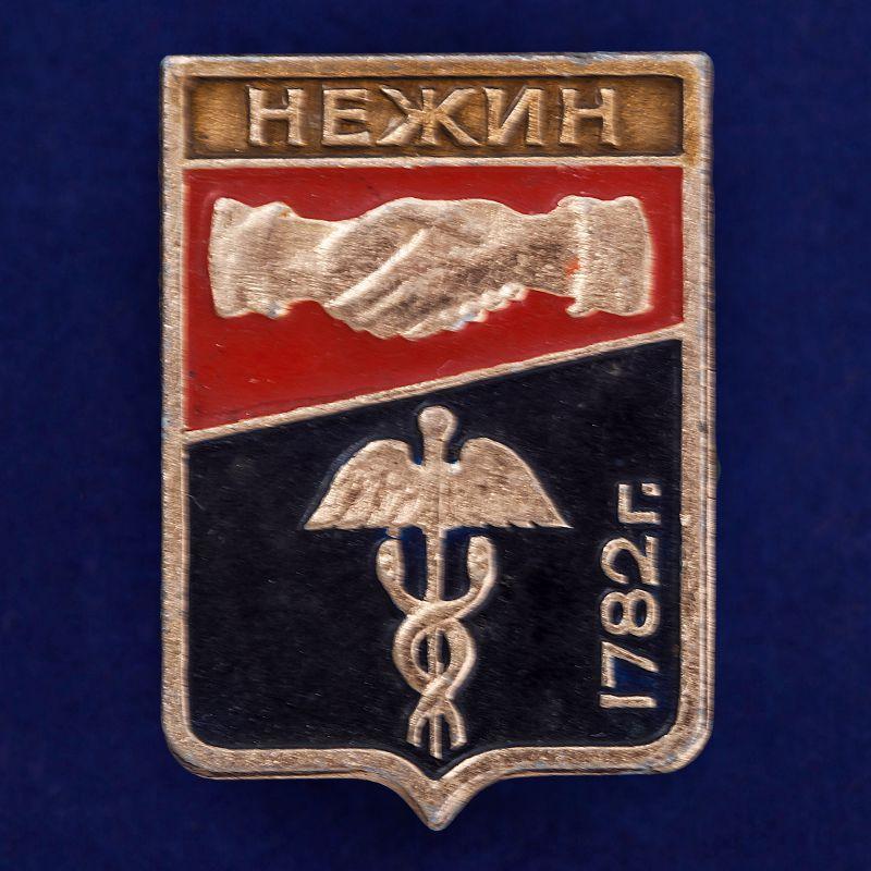 Значок Нежин