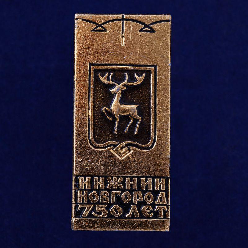 Значок Нижнего Новгорода
