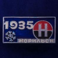 """Значок """"Норильск. 1935"""""""