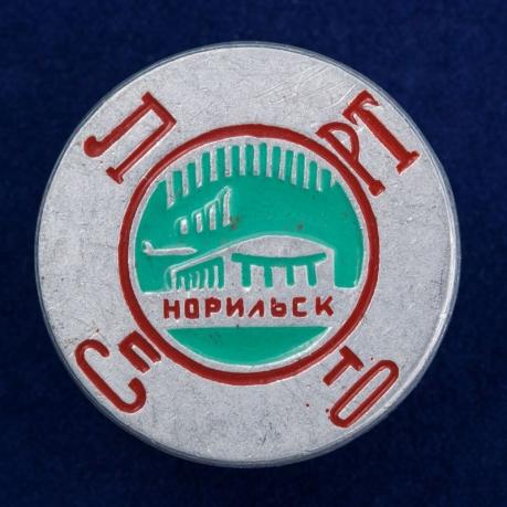 Значок Норильск