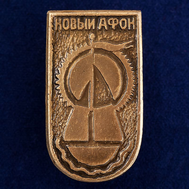 Значок Норильские никели