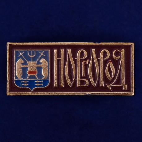 Значок Новгород