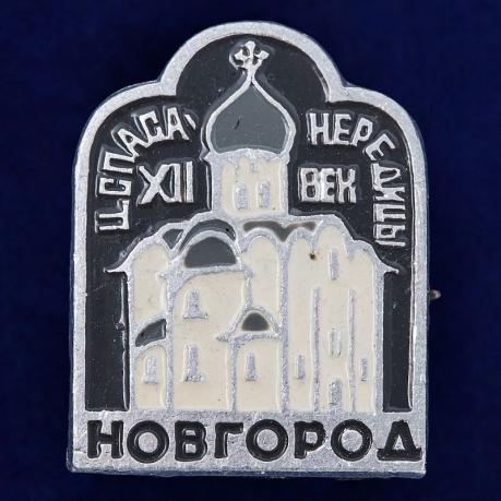 Значок Новгорода (Великого)