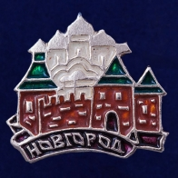 Значок Новгорода