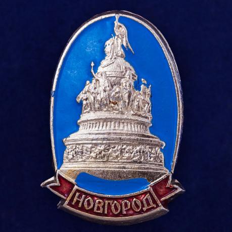 Значок Новгородский