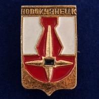 Значок Новокузнецк
