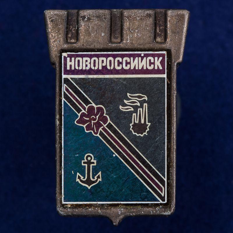 Значок Новороссийск