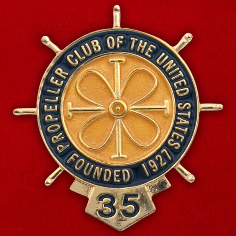Значок объединения специалистов морской промышленности и торгового флота Propeller Club Of The United States