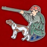 """Значок """"Охотник и собака"""""""
