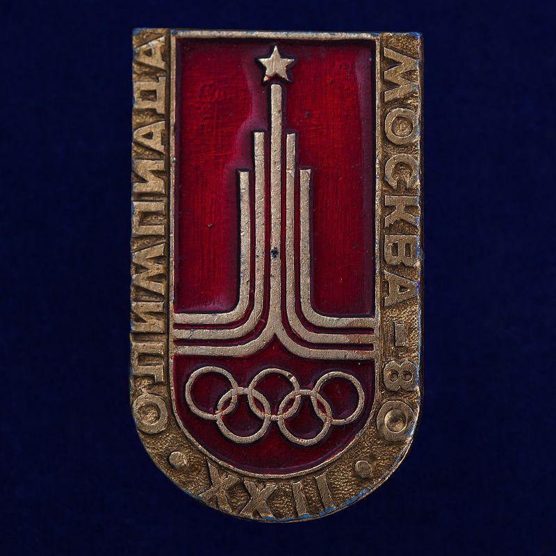 "Значок  ""Олимпиада ХХII"""