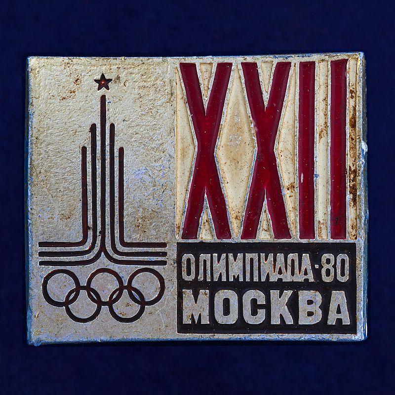 """Значок """"Олимпиада. Москва 80"""""""